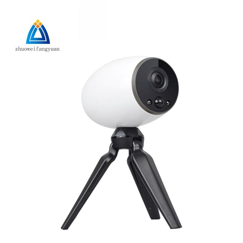 Caméra à batterie basse consommation HD 1080P avec autonomie jusqu'à 6 mois