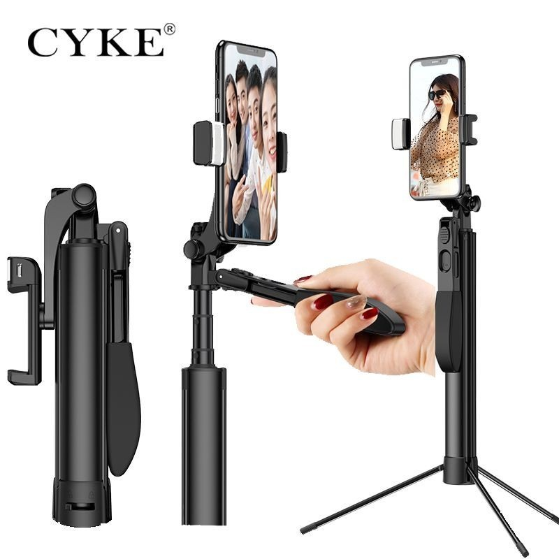 - Video Handle/Insivible Tripod/Embedded Bluetooth Remote Control/Beauty brightening