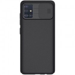 Galaxy S20 plus - coque résistante avec protection camera
