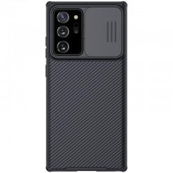 Galaxy Note 20 Ultra - coque Nillkin résistante avec protection camera