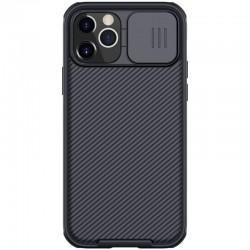 iPhone 12 pro max/12 pro/12/12mini- Coque mate protection cam amovible