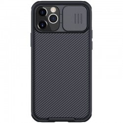 iPhone 12 pro max/12 pro/12/12mini- Coque mate protection cam amovible