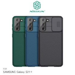 Galaxy S21 Plus- coque...