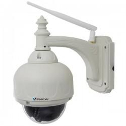 Caméra IP dome Surveillance 720P 1mp 4xZOOM
